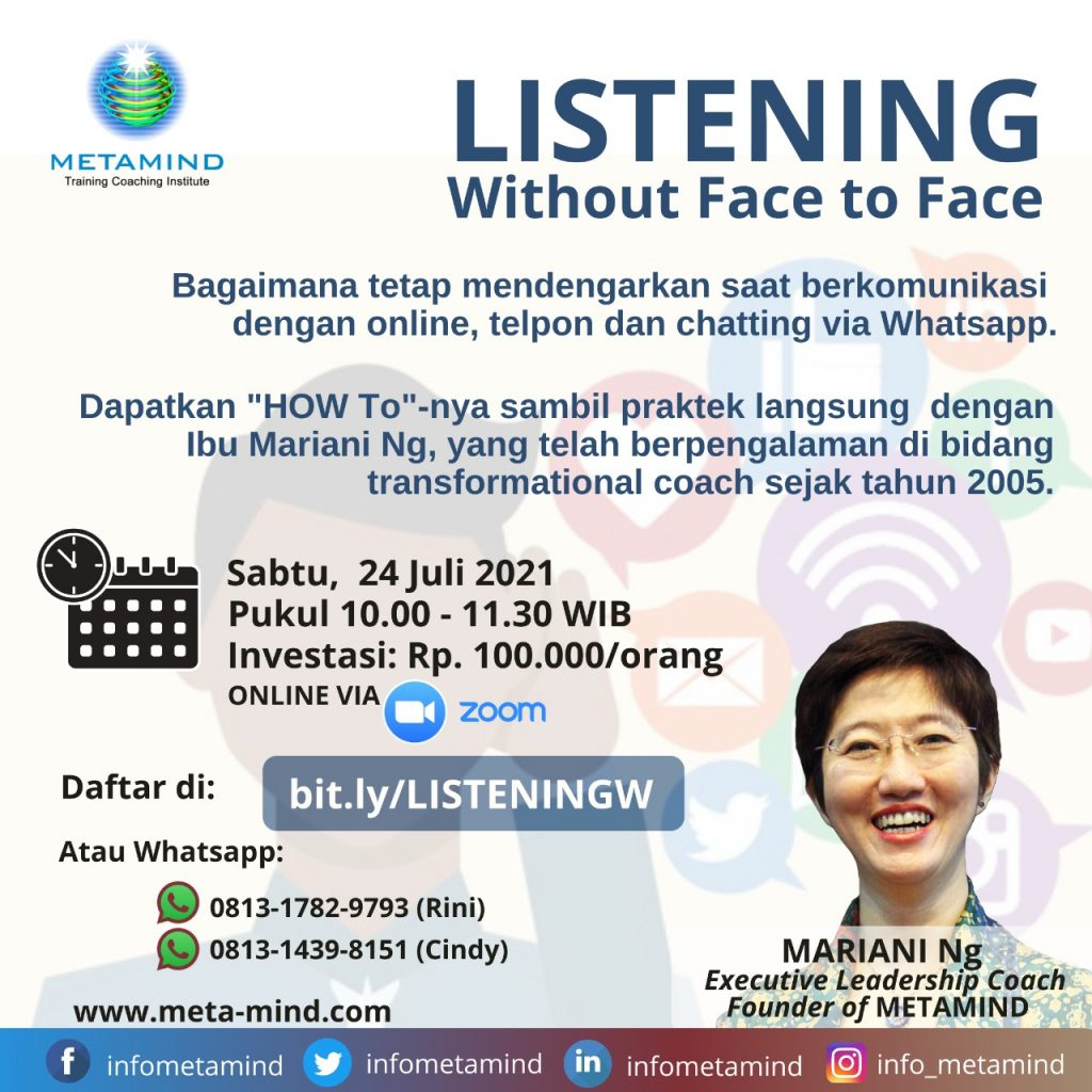 Listening Without Face to Face
